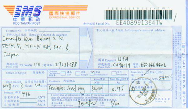 Shipment-Receipt